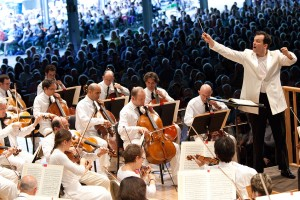 Tanglewood Institute | Summer Under the Stars